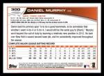 2013 Topps #300  Daniel Murphy   Back Thumbnail