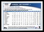 2013 Topps #222  Jason Heyward   Back Thumbnail