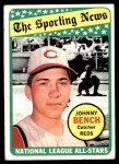 1969 Topps #430   -  Johnny Bench All-Star Front Thumbnail