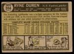 1961 Topps #356  Ryne Duren  Back Thumbnail