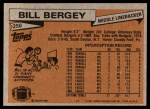 1981 Topps #250  Bill Bergey  Back Thumbnail