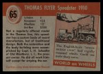 1954 Topps World on Wheels #65   Thomas Flyer Speedster 1910 Back Thumbnail