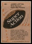 1981 Topps #361  James Lofton  Back Thumbnail