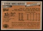 1981 Topps #277  Steve Mike-Mayer  Back Thumbnail