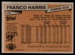 1981 Topps #220  Franco Harris  Back Thumbnail