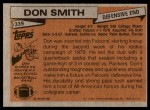 1981 Topps #339  Don Smith  Back Thumbnail