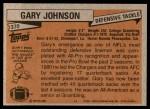 1981 Topps #370  Gary Johnson  Back Thumbnail