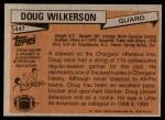 1981 Topps #447  Doug Wilkerson  Back Thumbnail