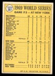 1970 Topps #307   -  Tommie Agee 1969 World Series - Game #3 - Agee's Catch Saves the Day Back Thumbnail