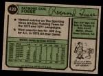 1974 Topps #420  Ray Fosse  Back Thumbnail