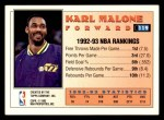 1993 Topps #119   -  Karl Malone All-Star Back Thumbnail