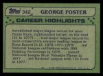 1982 Topps #342 A  -  George Foster All-Star Back Thumbnail