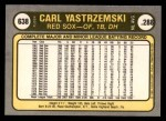 1981 Fleer #638   -  Carl Yastrzemski 400 HOME RUN CLUB Back Thumbnail