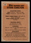 1983 Topps #71   -  Steve Carlton Super Veteran Back Thumbnail