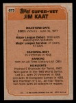1983 Topps #673   -  Jim Kaat Super Veteran Back Thumbnail