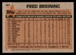 1983 Topps #747  Fred Breining  Back Thumbnail