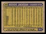 1987 Topps #300  Reggie Jackson  Back Thumbnail