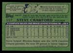 1982 Topps #157  Steve Crawford  Back Thumbnail