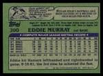1982 Topps #390  Eddie Murray  Back Thumbnail