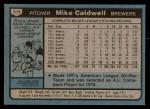 1980 Topps #515  Mike Caldwell   Back Thumbnail