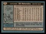 1980 Topps #552  Bill Nahorodny  Back Thumbnail