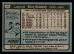 1980 Topps #569  Terry Kennedy  Back Thumbnail