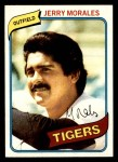 1980 Topps #572  Jerry Morales    Front Thumbnail