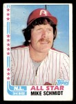 1982 Topps #339   -  Mike Schmidt All-Star Front Thumbnail