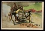 1953 Bowman Antique Autos #45   Stoddard-Dayton Racer    Front Thumbnail