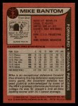 1979 Topps #9  Mike Bantom  Back Thumbnail