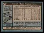 1980 Topps #149  Tom Hume  Back Thumbnail
