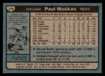 1980 Topps #258  Paul Moskau  Back Thumbnail