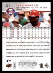 2008 Upper Deck First Edition #434  Ryan Howard  Back Thumbnail
