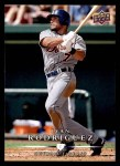 2008 Upper Deck First Edition #356  Ivan Rodriguez  Front Thumbnail