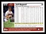 2005 Topps #610  Jeff Bagwell  Back Thumbnail