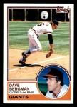 1983 Topps #32  Dave Bergman  Front Thumbnail