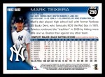 2010 Topps #250  Mark Teixeira  Back Thumbnail
