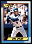 1990 Topps #790  Gary Carter  Front Thumbnail