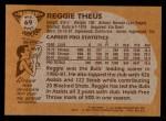 1981 Topps #69 MW Reggie Theus  Back Thumbnail