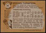 1981 Topps #36  Mychal Thompson  Back Thumbnail
