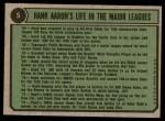 1974 Topps #5   -  Hank Aaron Special 1966-69 Back Thumbnail