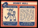 1968 Topps #16  Bobby Hull  Back Thumbnail