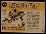 1960 Topps #556   -  Charlie Neal All-Star Back Thumbnail