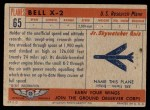 1957 Topps Planes #65 RED  Bell X-2 Back Thumbnail