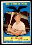 1959 Topps #562   -  Al Kaline All-Star Front Thumbnail