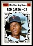 1970 Topps #453   -  Rod Carew All-Star Front Thumbnail