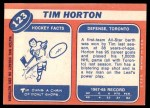 1968 Topps #123  Tim Horton  Back Thumbnail