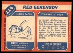 1968 Topps #114  Red Berenson  Back Thumbnail