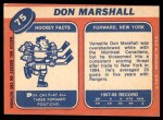 1968 Topps #75  Don Marshall  Back Thumbnail