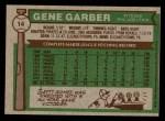 1976 Topps #14  Gene Garber  Back Thumbnail
